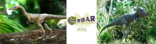 Roar - McKee